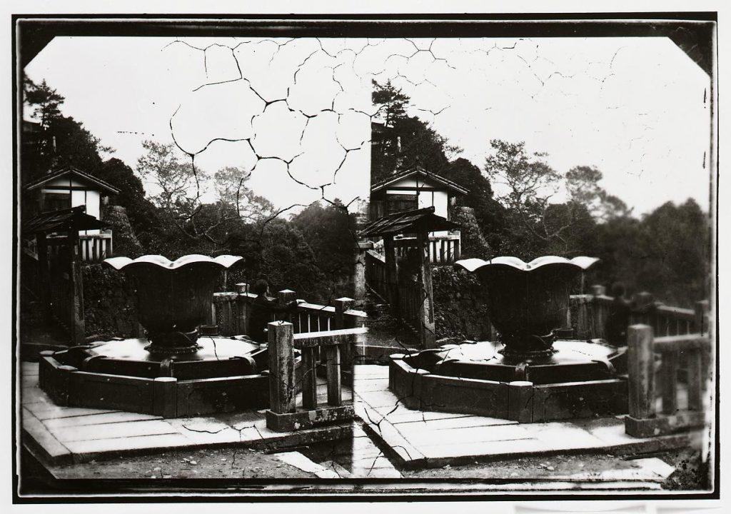 作品画像:奈良吹上手水鉢