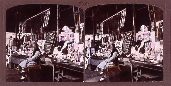 作品画像:青島清人の露店(一)(No.65)