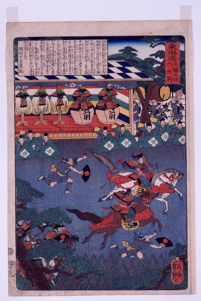 作品画像:錦絵断片 東海道之内 藤之杜 走馬
