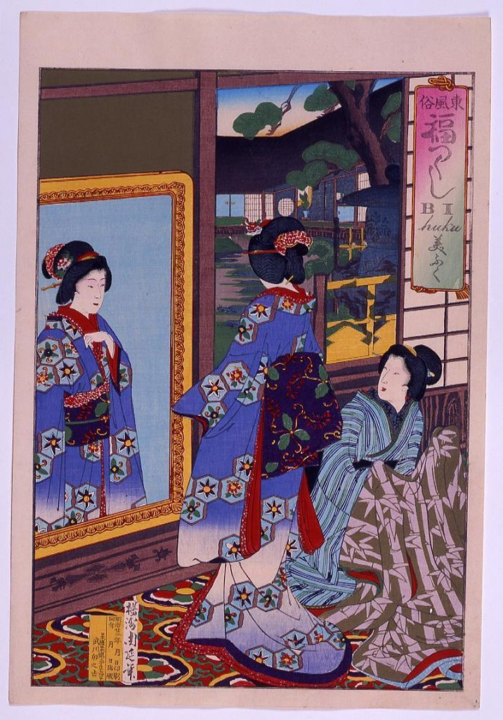 作品画像:東風俗 福つくし「美ふく」