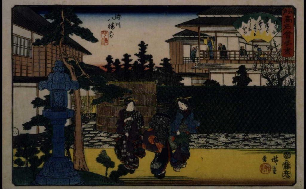 作品画像:江戸高名会亭尽 深川八幡前(平清)