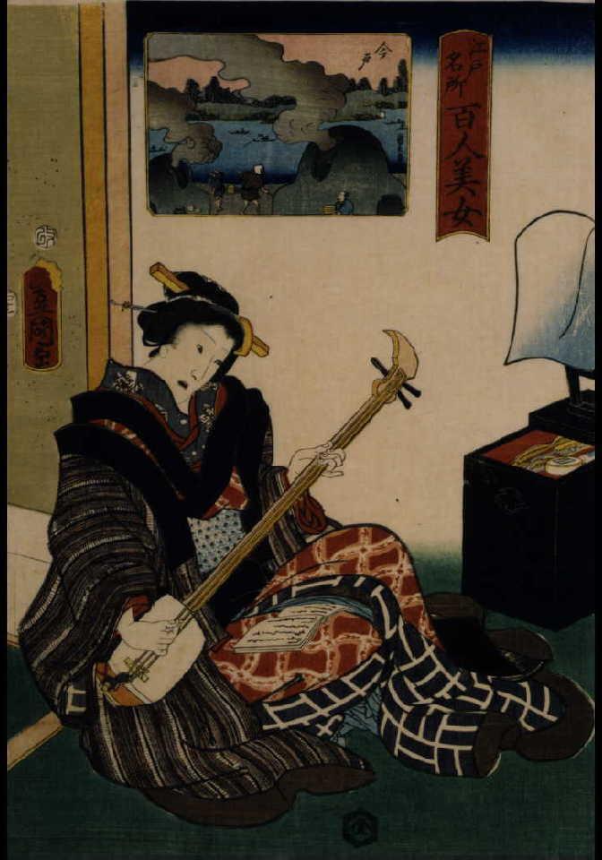 作品画像:江戸名所百人美女 今戸