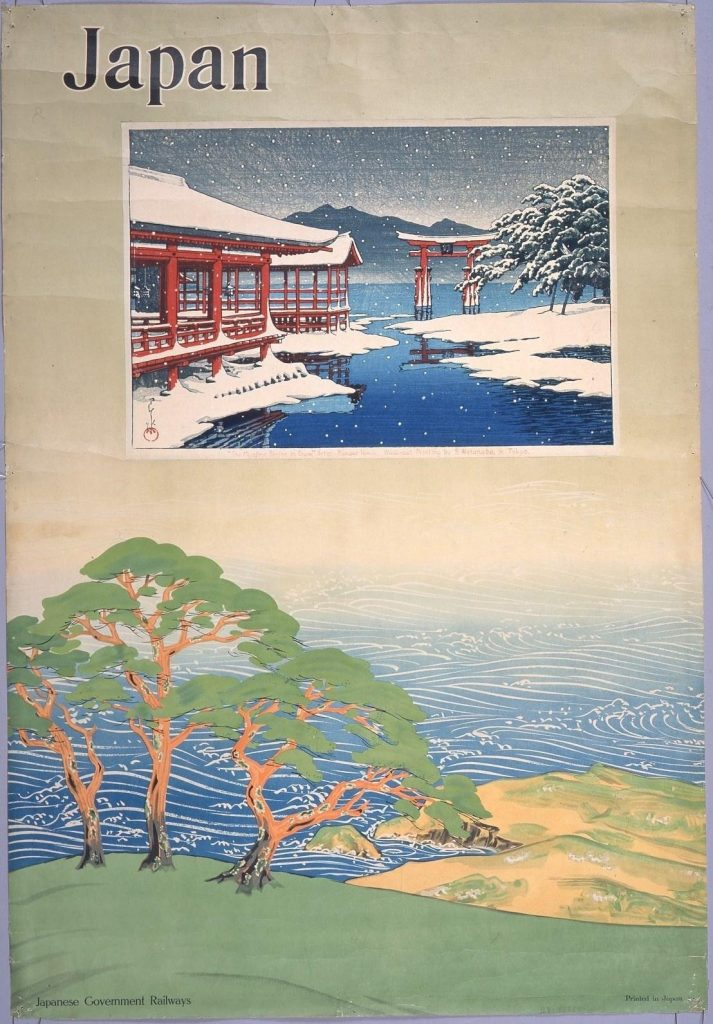 作品画像:鉄道省観光ポスター 宮島