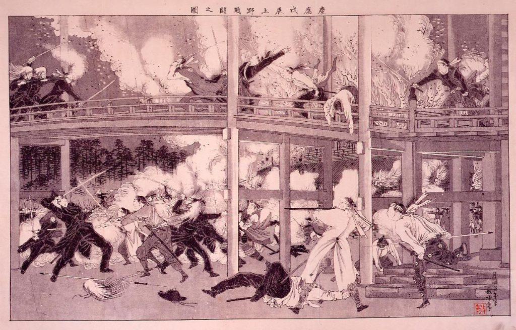 作品画像:慶応戊辰上野戦闘之図