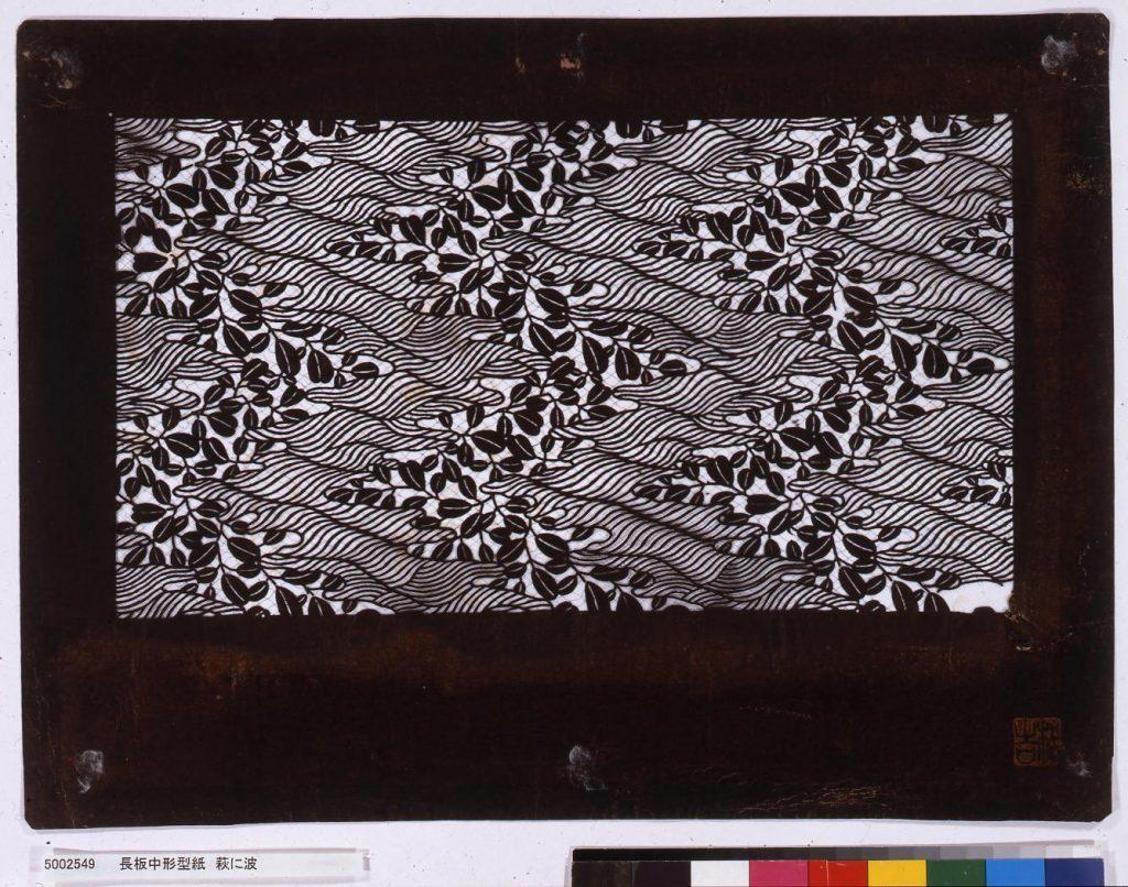 作品画像:長板中形型紙 萩に波