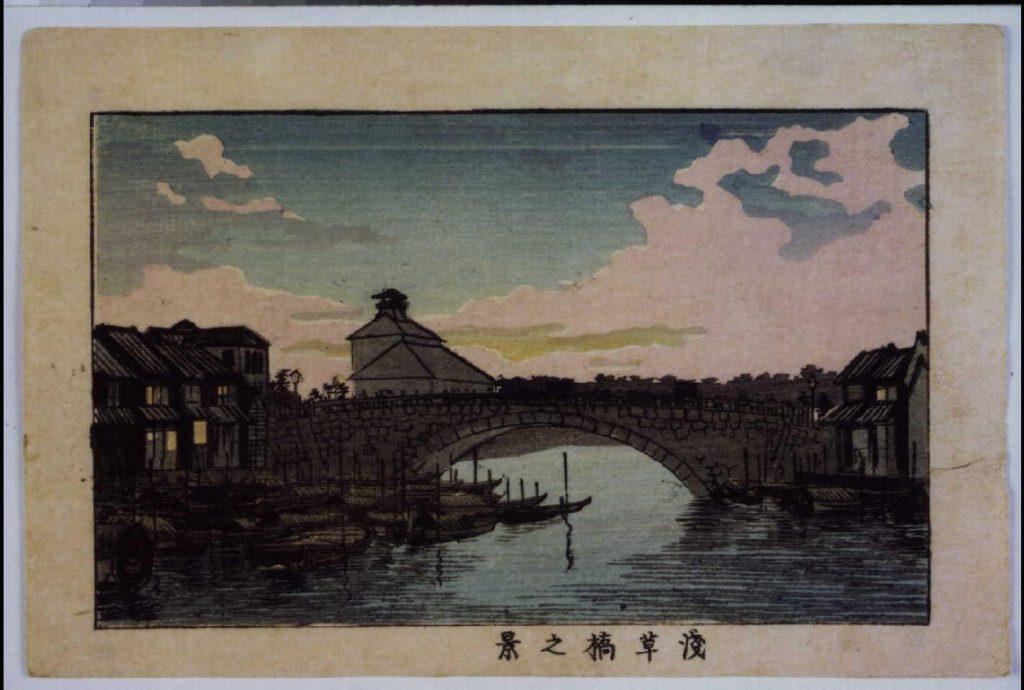 作品画像:東京真画名所図解 浅草橋之景
