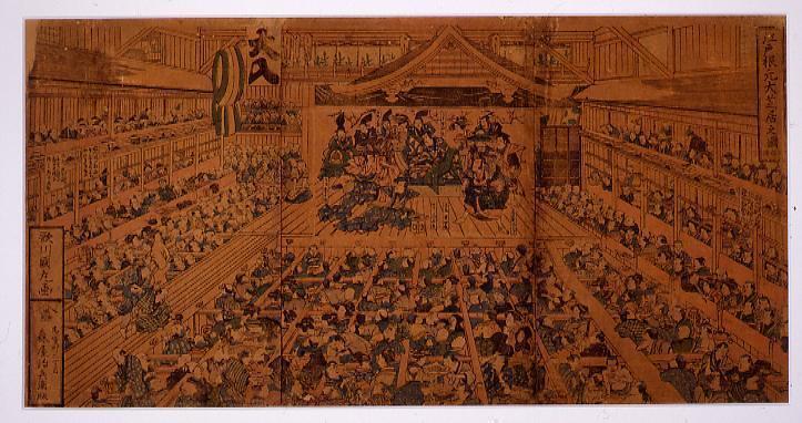 作品画像:江戸根元大芝居之図