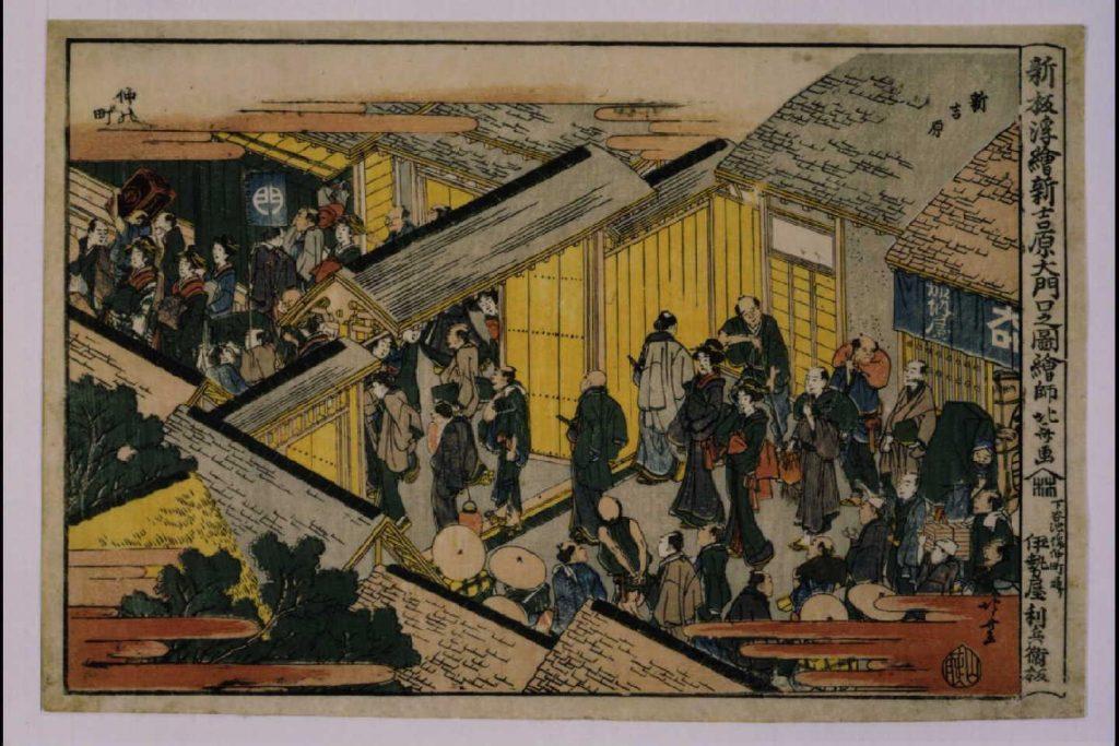 作品画像:新版浮絵新吉原大門口之図