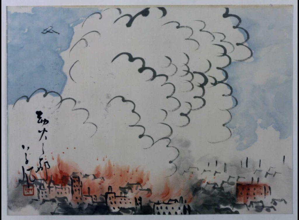 作品画像:関東大地震画:劫火の都
