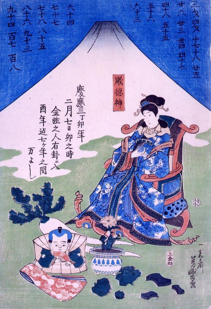 作品画像:有卦絵(富士山を背にする福助)