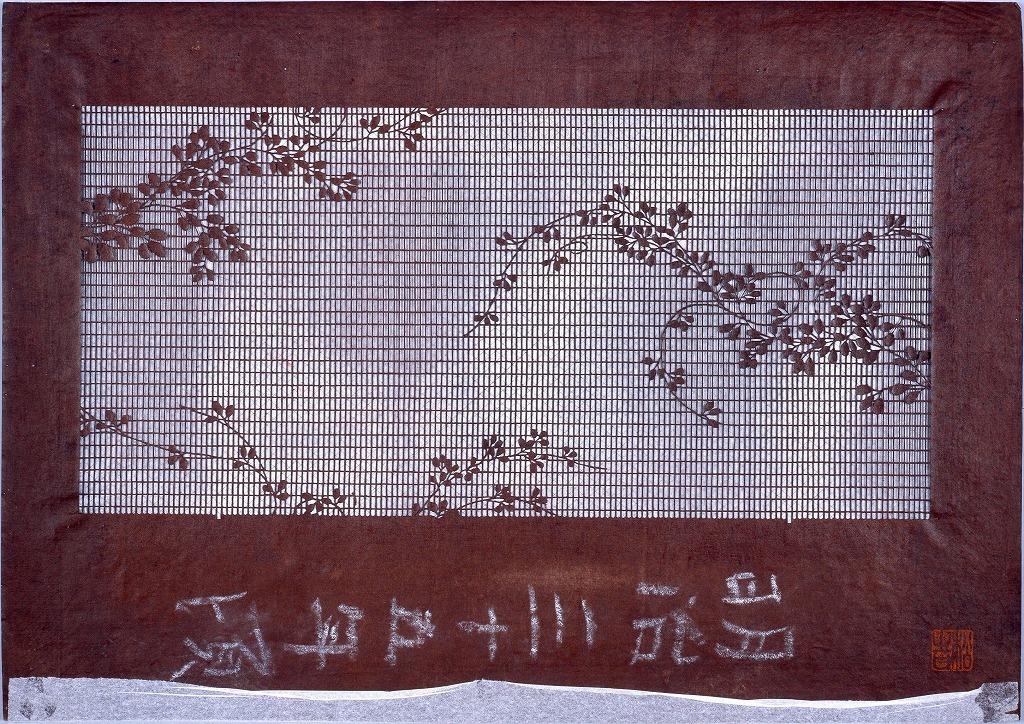作品画像:長板中形型紙 障子格子地に萩