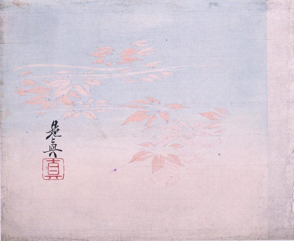 作品画像:多色刷 紅葉と流水