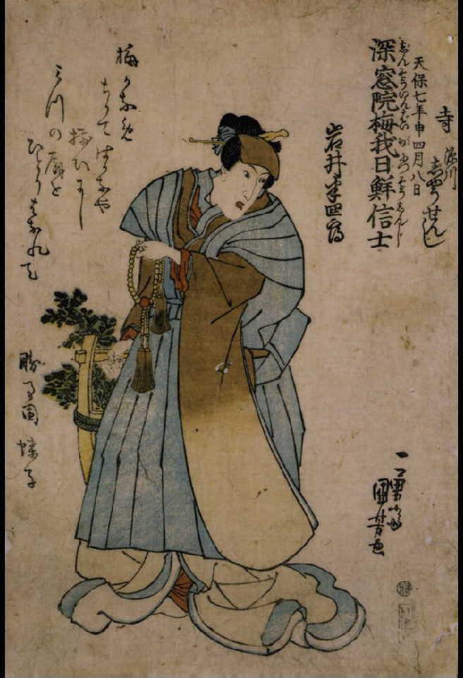 作品画像:六代目岩井半四郎 死絵 「梅かなめ」
