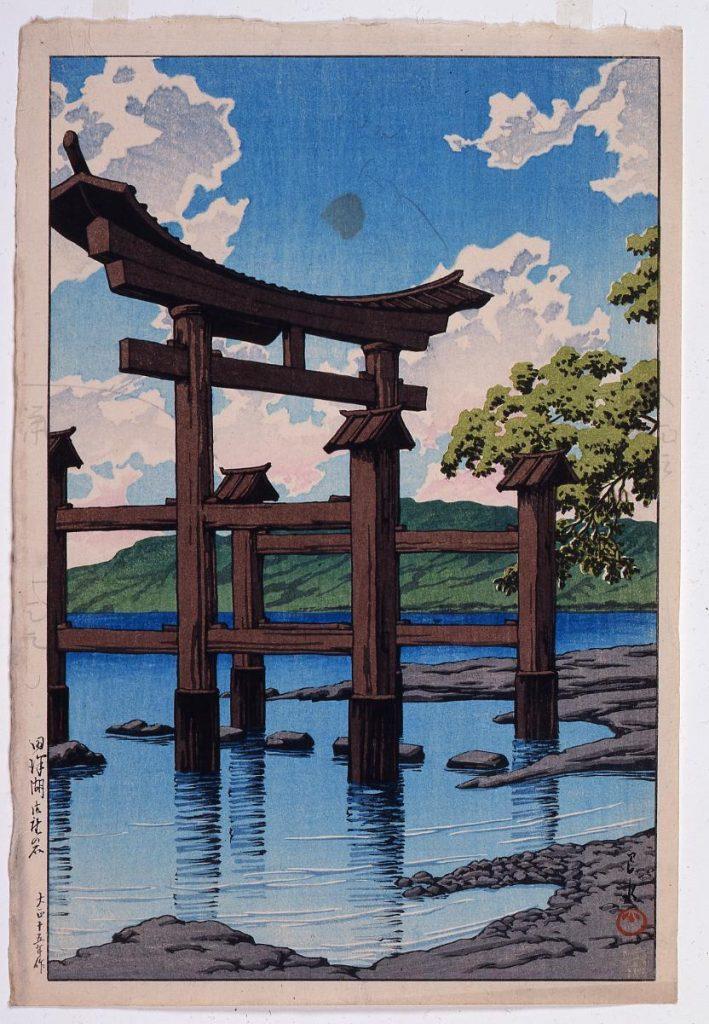 作品画像:旅みやげ第三集 田沢湖御座の石 試摺(書込入)
