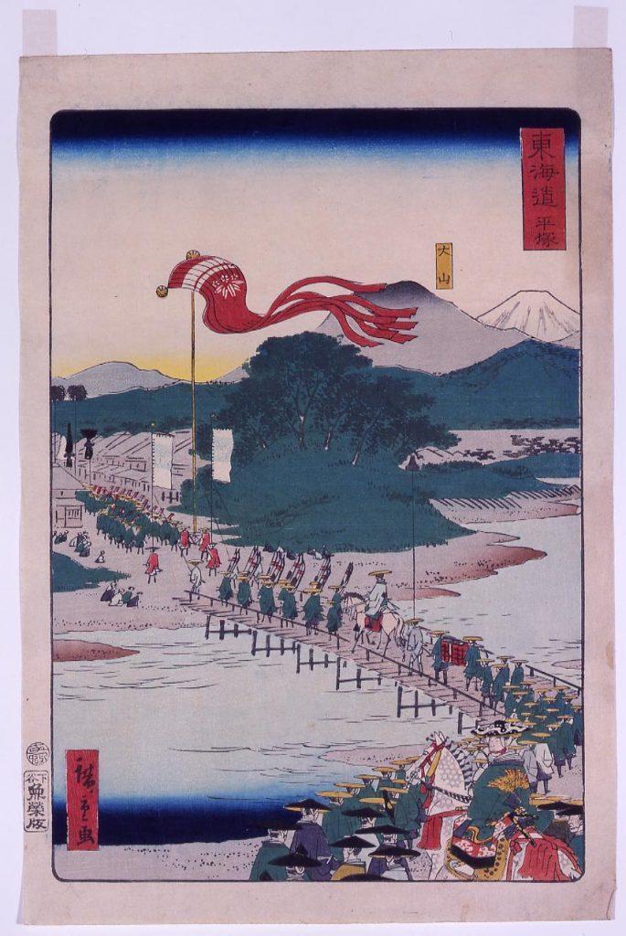 作品画像:東海道 平塚