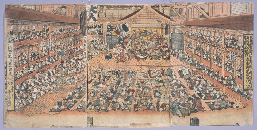 作品画像:中村座内の図