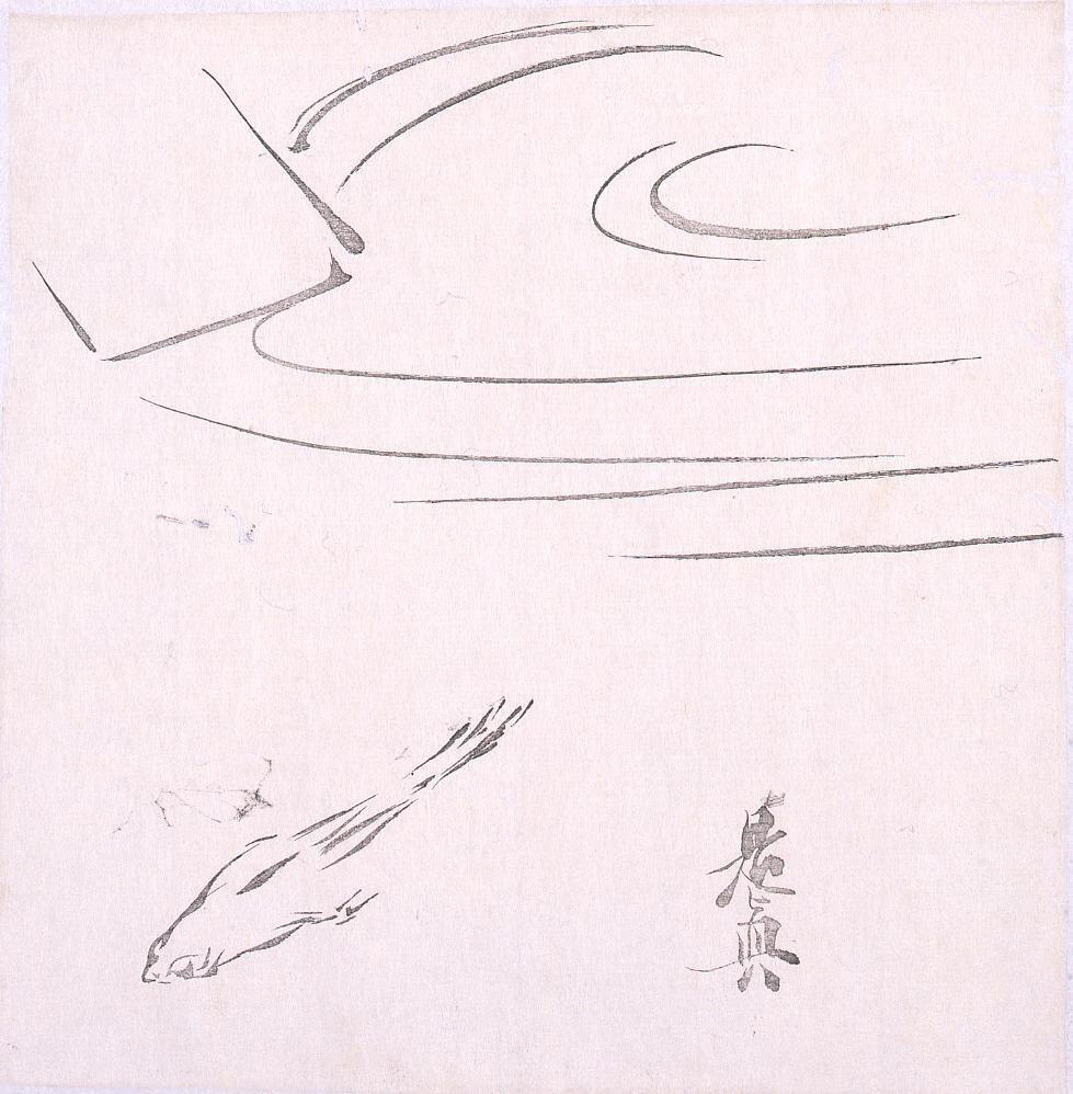 作品画像:墨版 水面を泳ぐ蛙