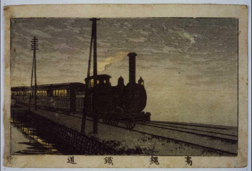 作品画像:東京真画名所図解 高縄鉄道