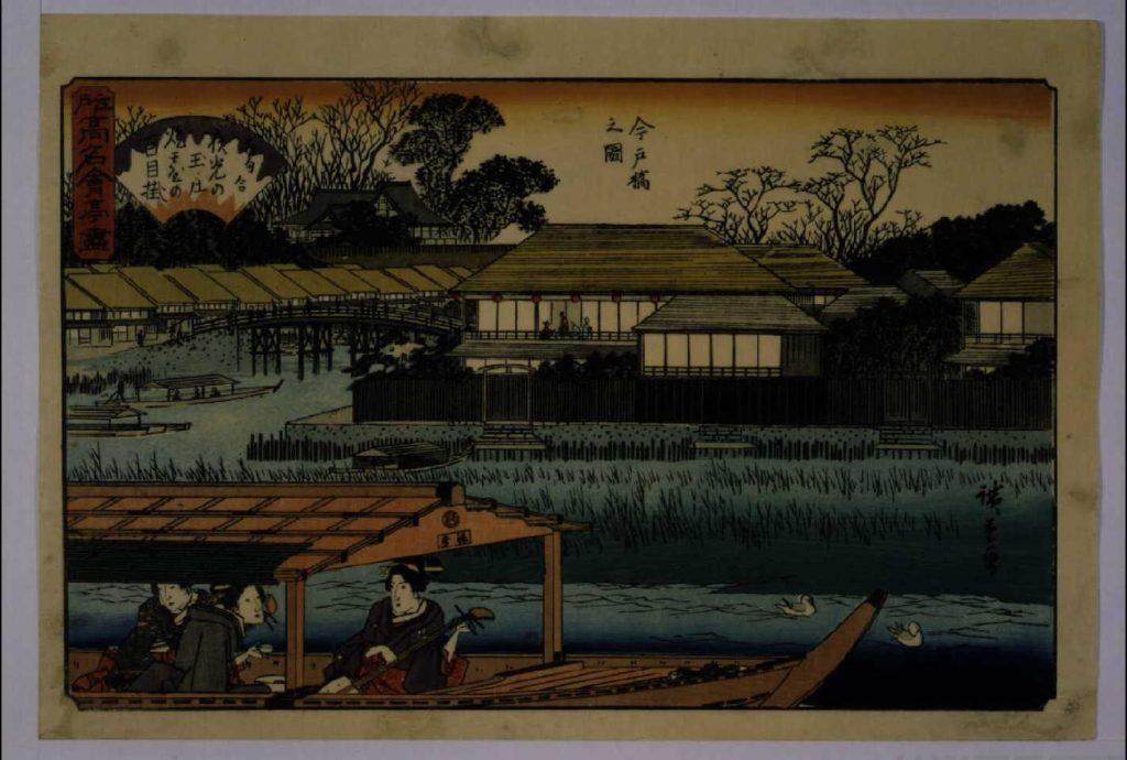 作品画像:江戸高名会亭尽 今戸橋之図(玉庄)