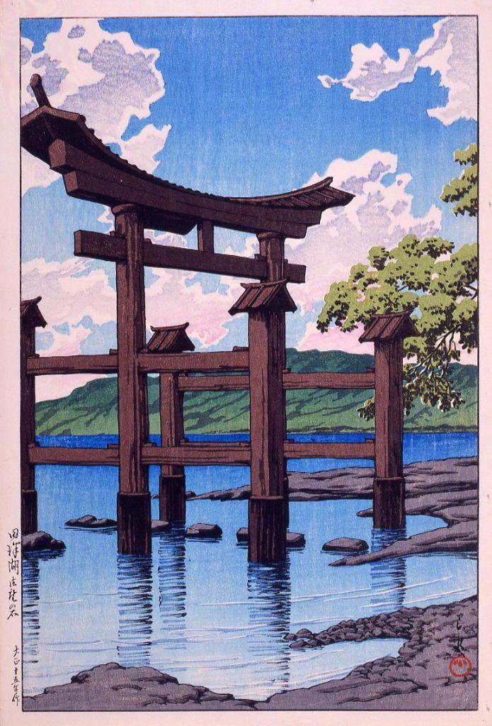 作品画像:旅みやげ第三集 田沢湖御座の石 試摺