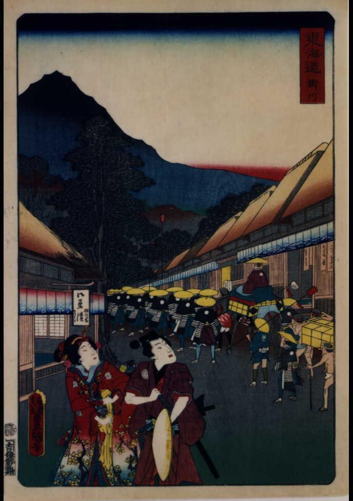 作品画像:東海道 掛川
