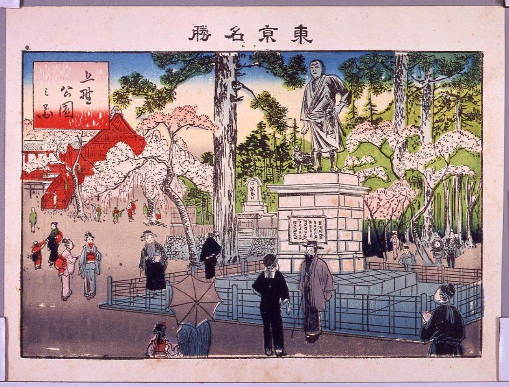 作品画像:東亰名所 上野公園之図