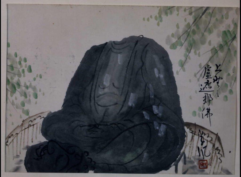 作品画像:関東大地震画:上野の盧遮那仏