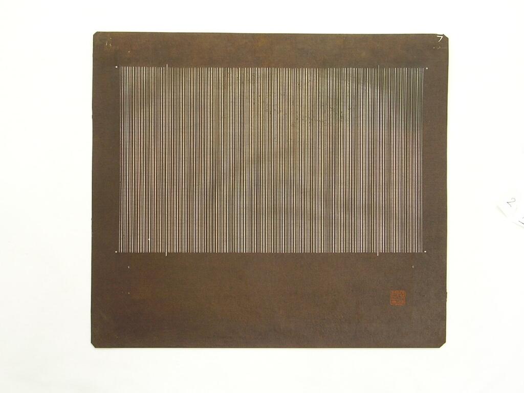 作品画像:長板中形型紙 四本縞