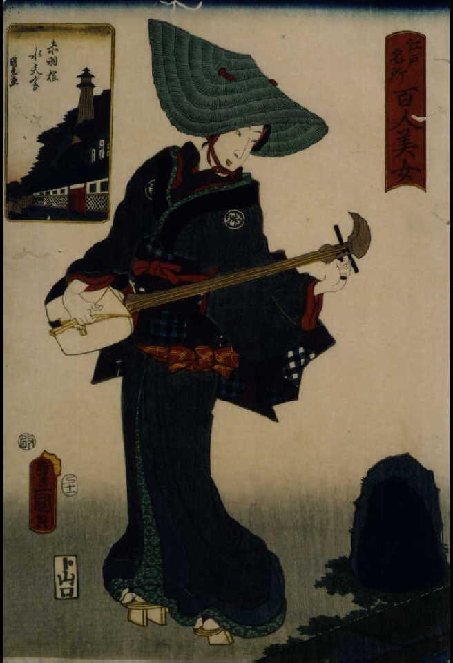 作品画像:江戸名所百人美女 赤羽根水天宮