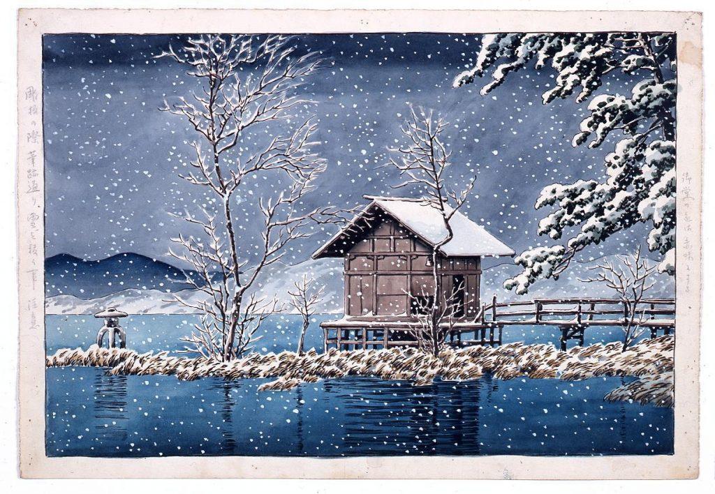 作品画像:旅みやげ第三集 田沢湖漢槎宮 原画