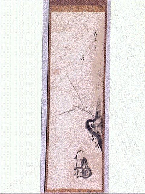 作品画像:墨梅に猫図