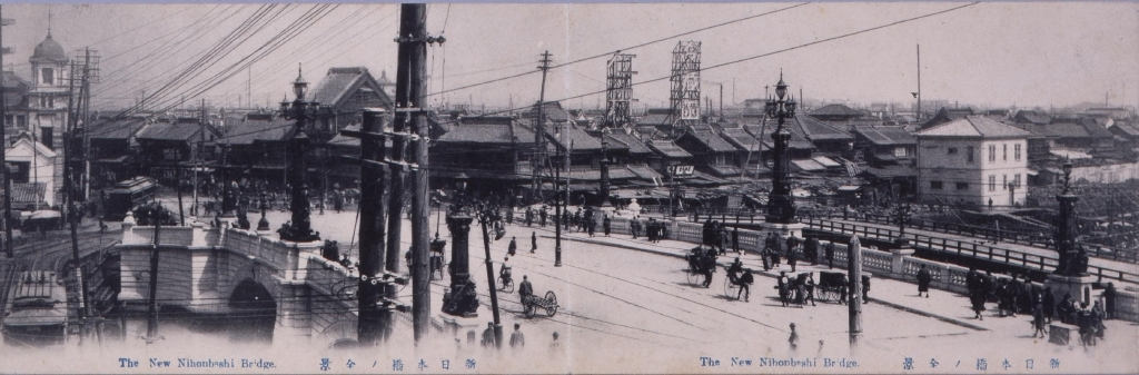 作品画像:渡り初の木村家三夫婦 日本橋開通式紀念絵葉書