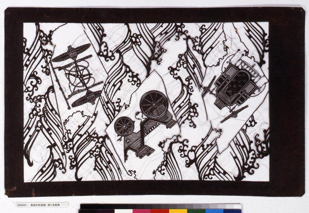 作品画像:長板中形型紙 波に自動車