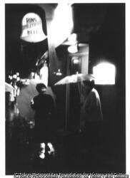 作品画像:椎名鱗三『美しい女』三宮生田筋の夜の女たち