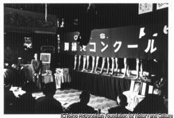 作品画像:脚線美コンクール(銀座祭大売出し行事)