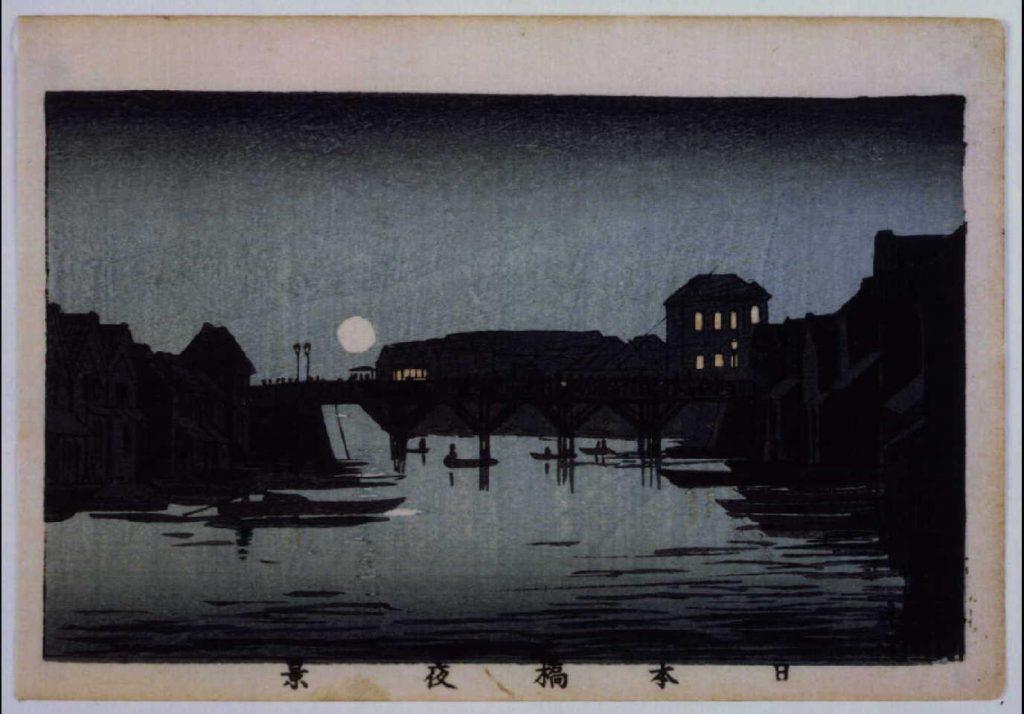 作品画像:東京真画名所図解 日本橋夜景