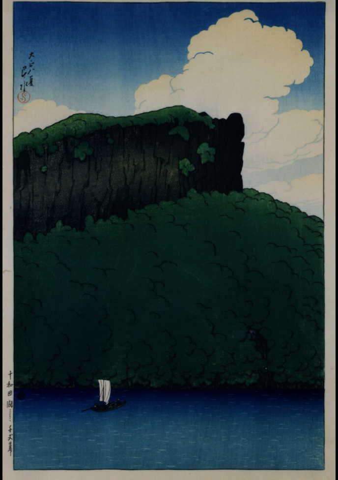 作品画像:旅みやげ第一集 十和田湖千丈幕