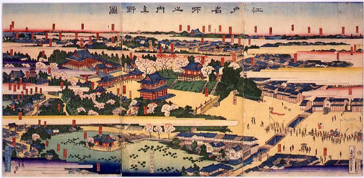 作品画像:江戸名所之内 上野図