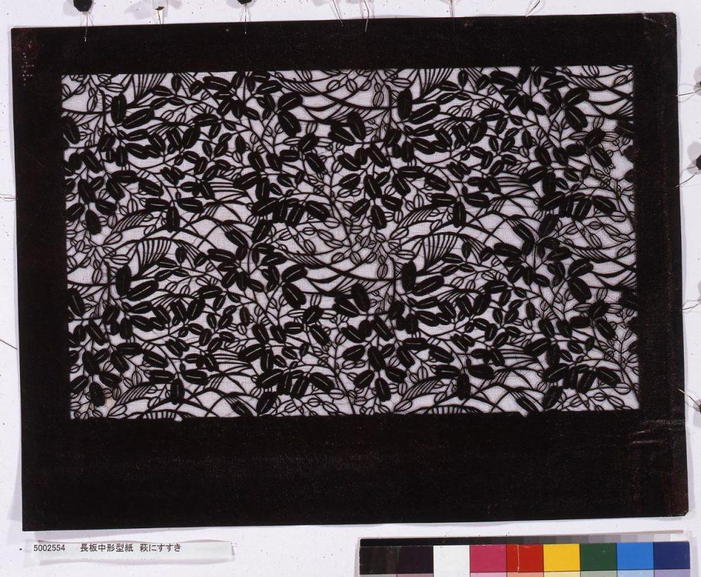 作品画像:長板中形型紙 萩にすすき