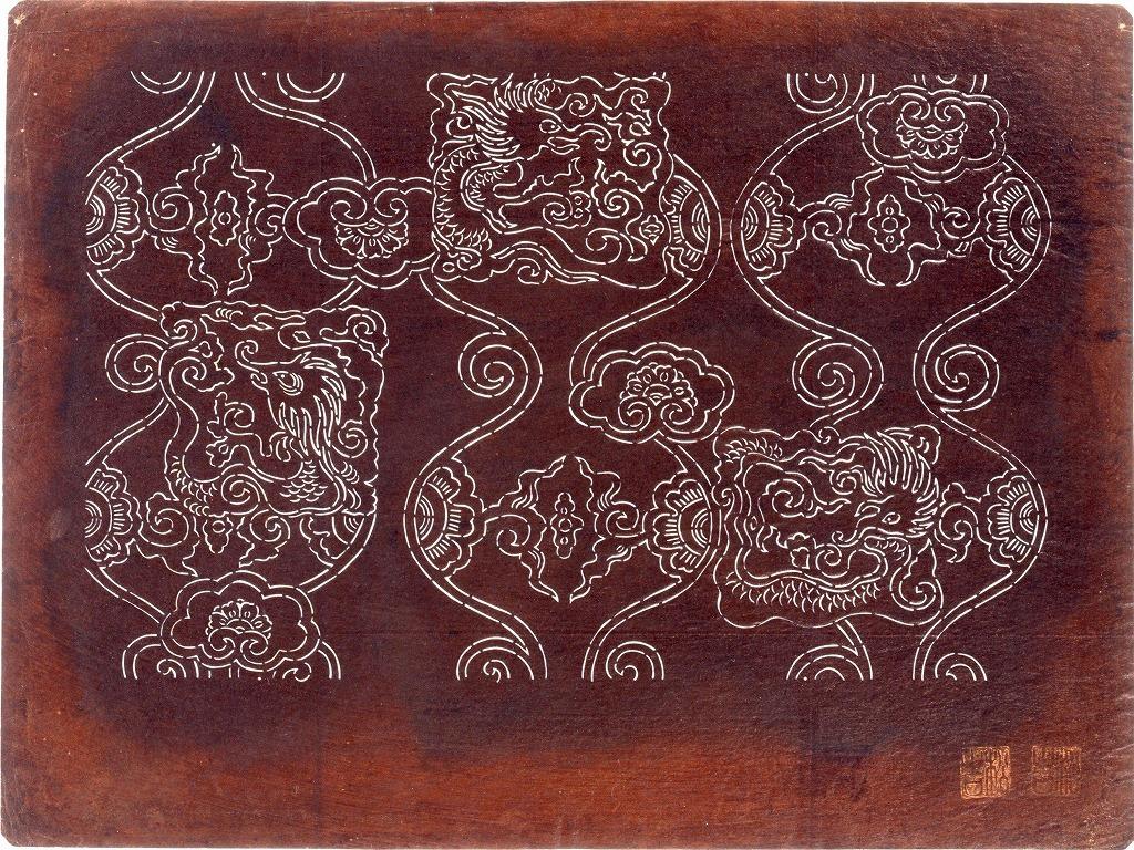 作品画像:長板中形型紙 竜文唐草