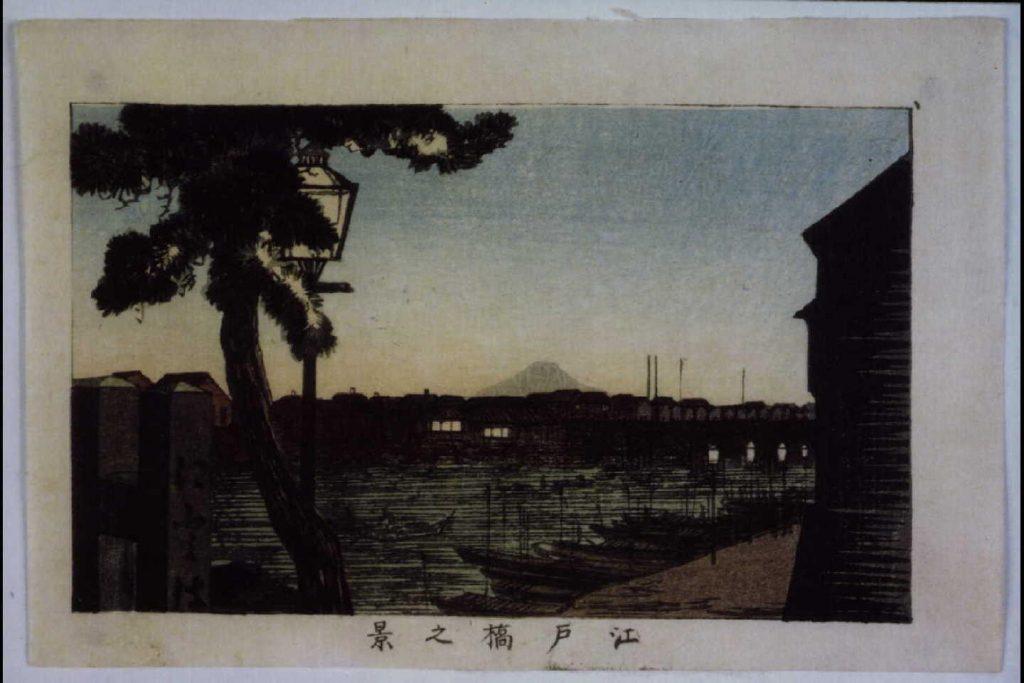 作品画像:東京真画名所図解 江戸橋之景