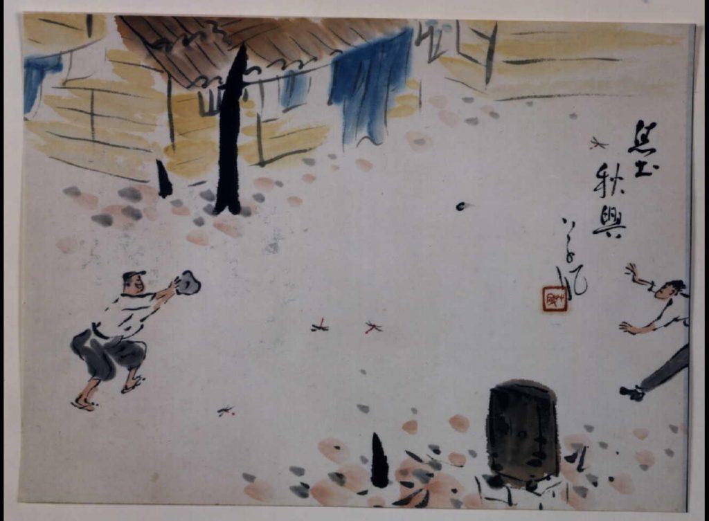 作品画像:関東大地震画:焦土秋興