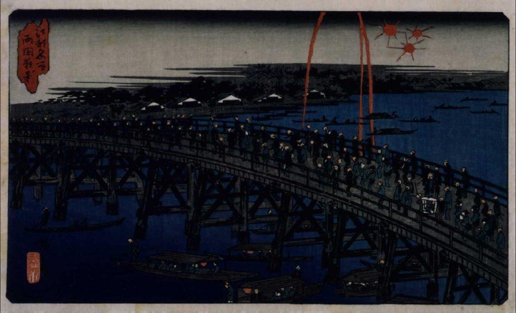 作品画像:江都名所 両国夜ノ景