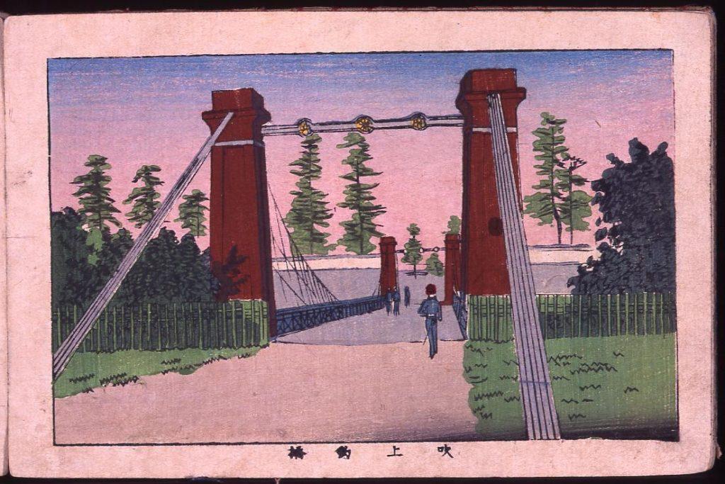 作品画像:吹上釣橋