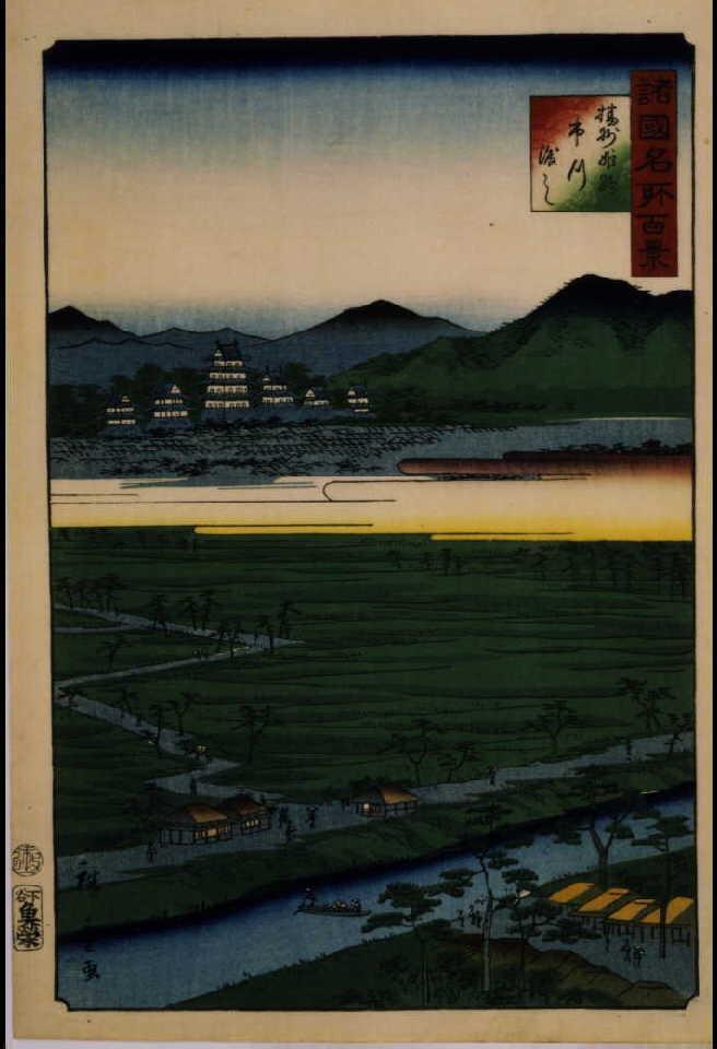 諸国名所百景 播州姫路市川の渡し