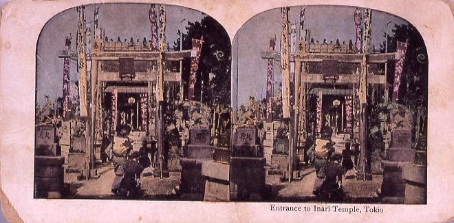 作品画像:Entrance to Inari Temple,Tokio.