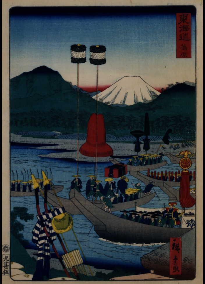 東海道 蒲原