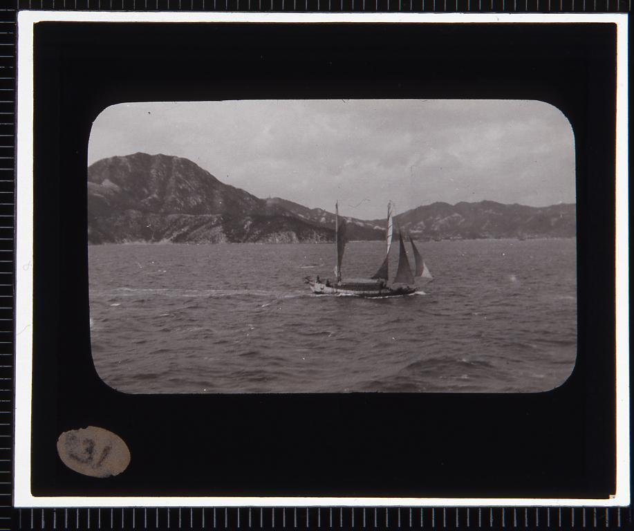 作品画像:海と帆船(幻燈原板)