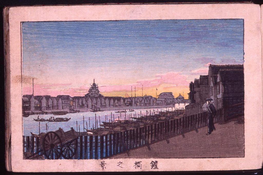 作品画像:鎧橋之景