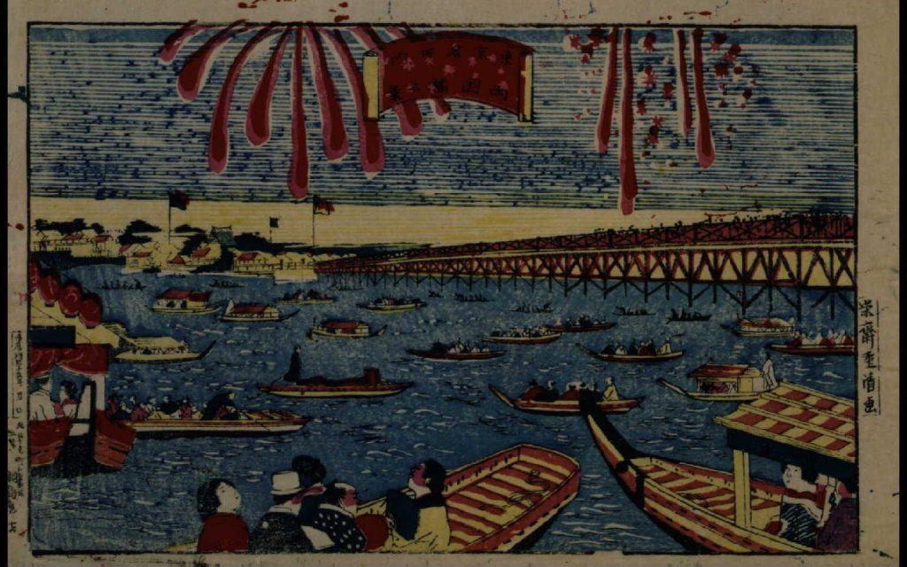作品画像:東京名所内 両国橋之景